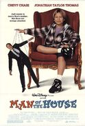 Man of the House (1995) Poster