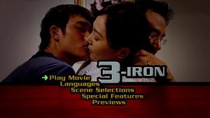 3-iron title menu