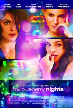 MyBlueberryNights