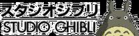 Studio Ghibli Wordmark