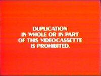 1984 fbi screen 3