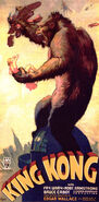 RKO Pictures King Kong