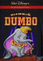 Dumbo2001DVD