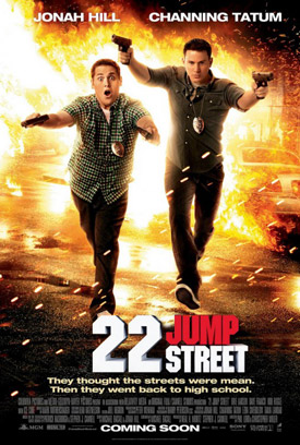 22 Jump Street Moviepedia Fandom Powered By Wikia