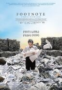 Footnote 2011 Poster