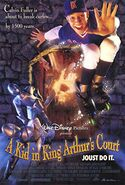 A Kid in King Arthur's Court (1995) Poster