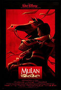 Movie poster mulan