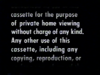 MGM Home Entertainment FBI Warning 2c