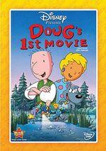 Dougs1stMovie2012DVD