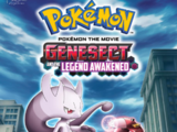 Pokémon - Genesect and the Legend Awakened