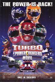 turbo a power rangers movie moviepedia fandom powered