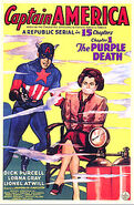 Captain-america serial poster