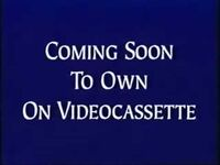 Coming soon to own on videocassette (version 2)