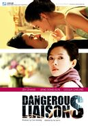 DangerousLiaisons 007