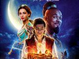 Аладдин (фильм, 2019)