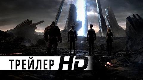Фантастическая четверка Официальный трейлер HD