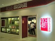 800px-AKB store singapore