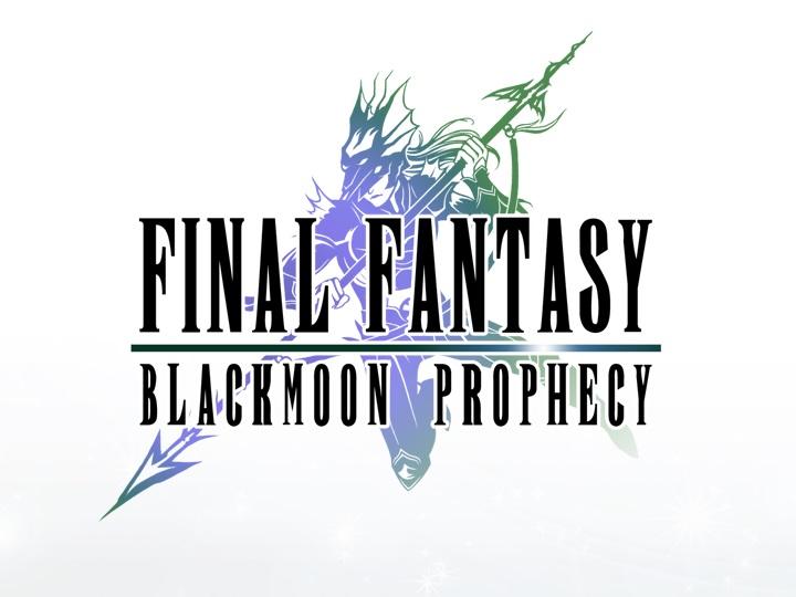 Final Fantasy Blackmoon Prophecy | Final Fantasy Fandom Wiki