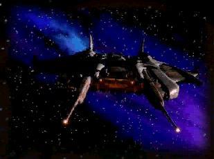 File:Draconian cruiser.jpg