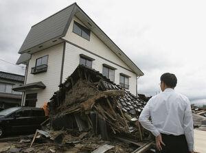 Japan-quake