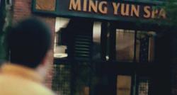 Ming Yun Spa