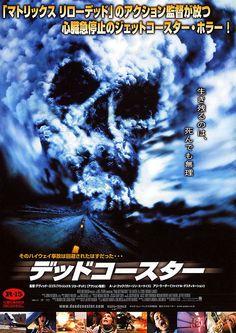 Poster de destino final 2 japon