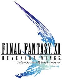 Final Fantasy XII DS Logo