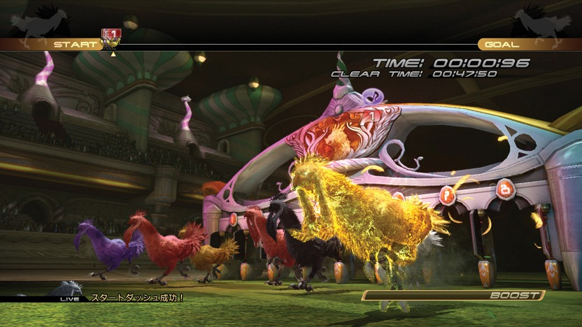 Final fantasy xiii-2 serendipity prizes for games