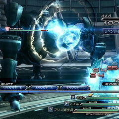 Omega in battle.