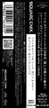 FFX HD OST Obi1