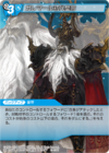 GarleanEmperor TCG