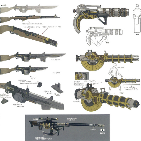 Weapon artwork (upper left).