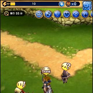 Jogadores usando emoticons para interação.