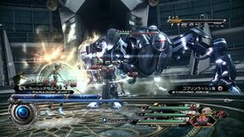 FFXIII-2 Omega Battle 4