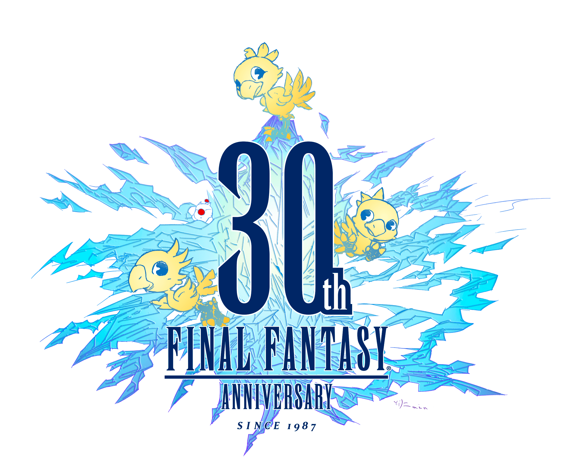 https://vignette.wikia.nocookie.net/finalfantasy/images/0/01/Final-Fantasy-30th-Anniversary-Logo.png/revision/latest?cb=20170520163049