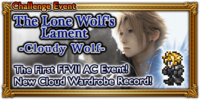 FFRK The Lone Wolfs Lament Event
