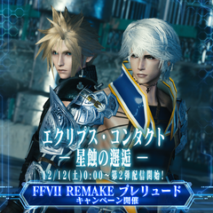 Cloud and Wol close-up.