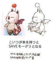 Moogle Save FFIX Art