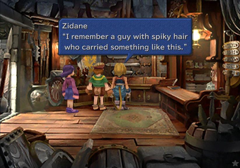 Final Fantasy IX allusions | Final Fantasy Wiki | FANDOM
