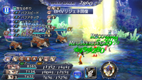 DFFOO Sacred Prayer
