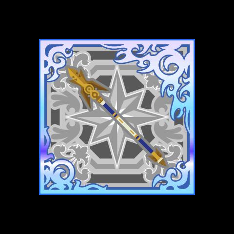 Dragon Whisker (SSR+).