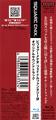 FFXIV BM OST Obi1