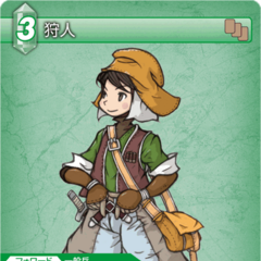 Trading card of a hume as a Hunter.