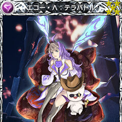 <i>Terra Battle</i> Echo R5 ability card.