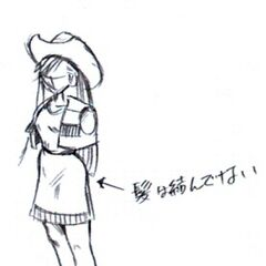 Тифа в ковбойском костюме.