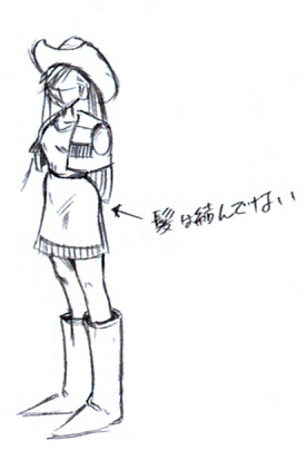 File:Tifa Cowgirl Outfit Sketch.jpg
