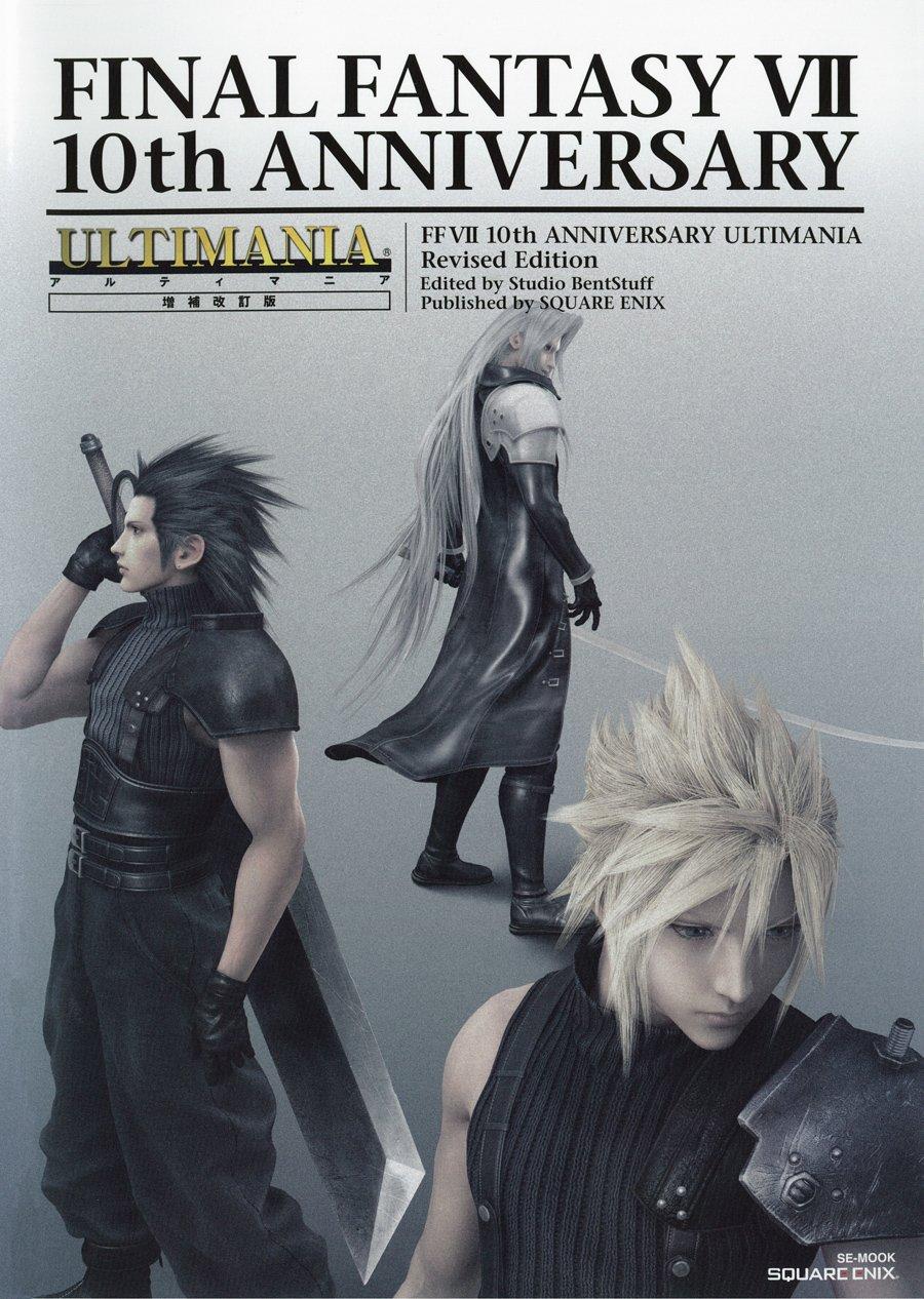 SQUARE ENIX Final Fantasy 7 VII FF7 10th Anniversary Ultimania Revised Ed NEW