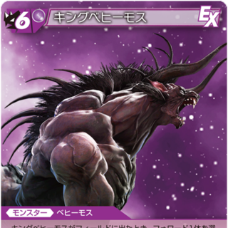 A King Behemoth from <i>Final Fantasy XIV</i>.