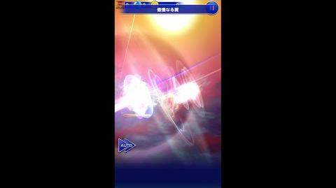 【FFRK】アンジール必殺技『傲慢なる翼』