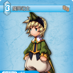 Trading card of Ingus as a Summoner.